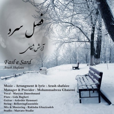 دانلود آهنگ جدید آرش شفائی فصل سرد