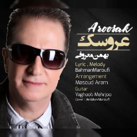 دانلود آهنگ جدید بهمن معروفی عروسک