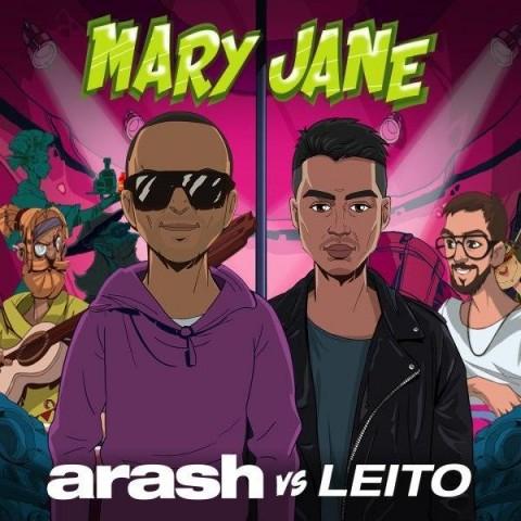 دانلود آهنگ جدید بهزاد لیتو مری جین
