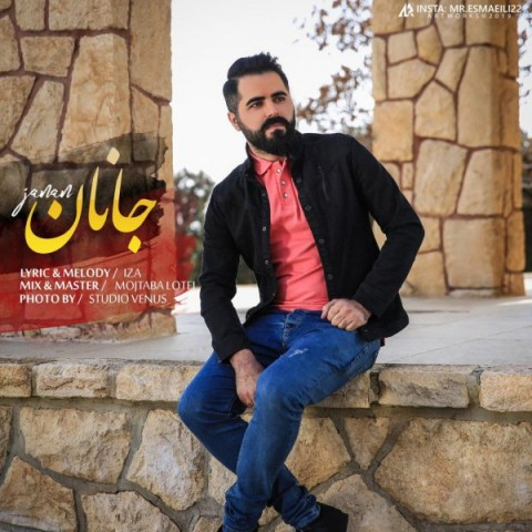 دانلود آهنگ جدید محمد اشرفی جانان