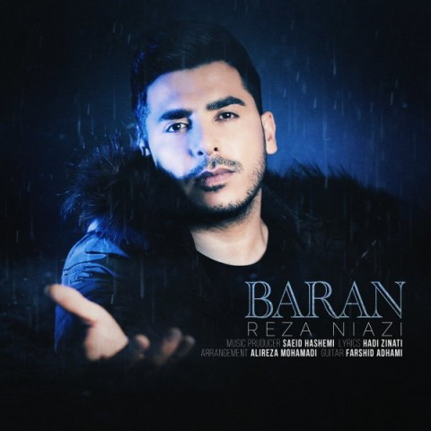 دانلود آهنگ جدید رضا نیازی باران