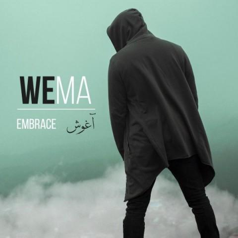 دانلود آهنگ جدید WeMa آغوش WeMa - Embrace + متن ترانه آغوش از