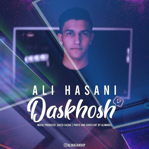 دانلود آهنگ جدید علی حسنی دست خوش