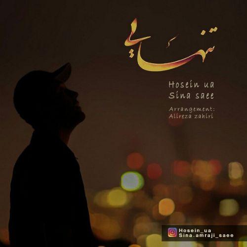 دانلود آهنگ جدید حسین یو ای و سینا ساعی تنهایی