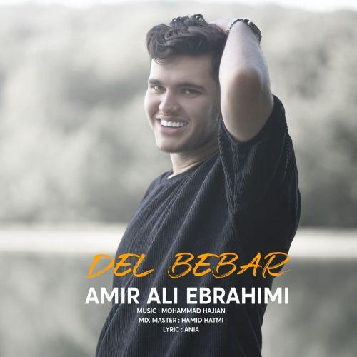 دانلود آهنگ جدید امیر علی ابراهیمی دل ببر